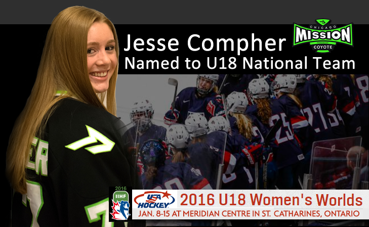 Jesse Compher Team USA